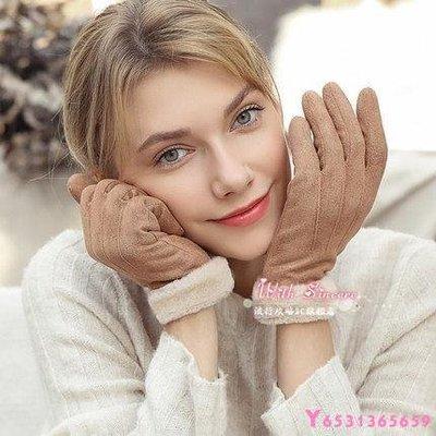 丸子雜貨鋪 觸屏手套 手套女士秋冬季觸屏加絨保暖皮質絨可愛學生手套騎車冬天加厚防寒 多色