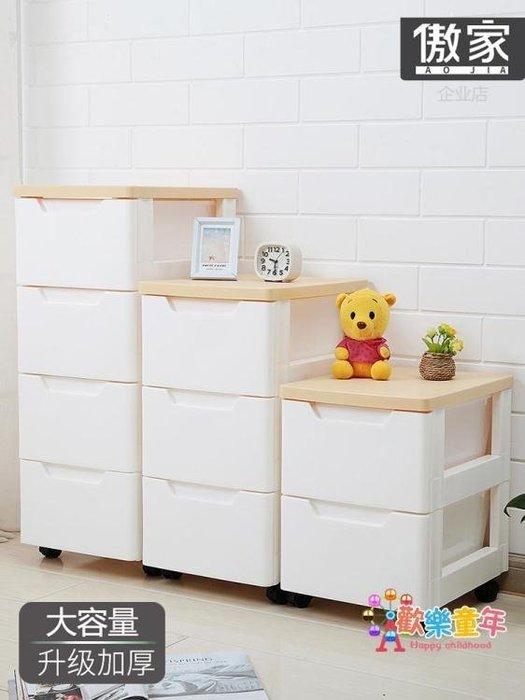 夾縫收納櫃 北歐簡易床頭櫃塑料抽屜式收納櫃子帶輪子儲物櫃可行動置物櫃T 1全館免運