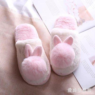 毛拖鞋 女士秋冬季室內居家用防滑保暖厚底毛毛可愛卡通情侶 AW6578