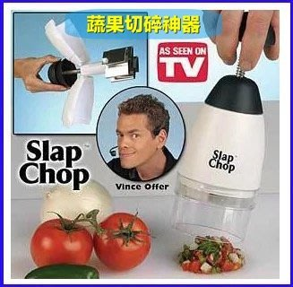 蔬果切碎神器Slap chop 單杯切蒜器剥蒜器蒜泥器切碎器切菜器切菜機沙拉切菜機拍拍刀 拍拍樂搗碎器