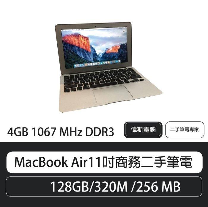 ☆偉斯電腦☆蘋果 MacBook Air11吋商務二手筆電