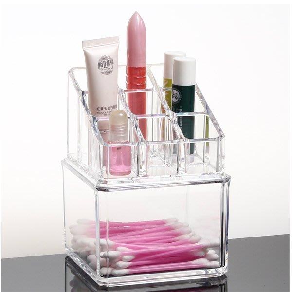 5Cgo【鴿樓】會員有優惠 20864975711 透明韓版創意組合桌面塑料 化妝品收納盒收納架 透明屜置物架 儲物盒
