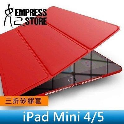 【妃小舖】超薄 2019 iPad Mini 4/5 矽膠 支架/三折 防震/防摔/防滑 休眠/喚醒 平板 軟殼/保護套