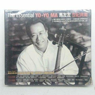 馬友友-世紀典藏/YO-YO MA-The Essential 2CD 2005年 新力發行