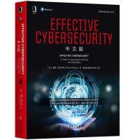 【大享】台灣現貨9787111643456 Effective Cybersecurity(中文版)(簡體)機械149
