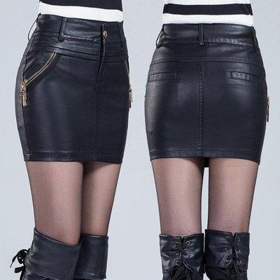 中大尺碼 新款大碼顯瘦小皮裙半身包臀PU皮女士秋冬一步性感時尚女 全館免運