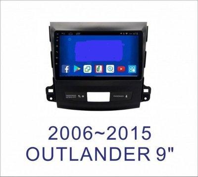 大新竹汽車影音 06-15年OUTLANDER安卓機 大螢幕 台灣設計組裝 系統穩定順暢