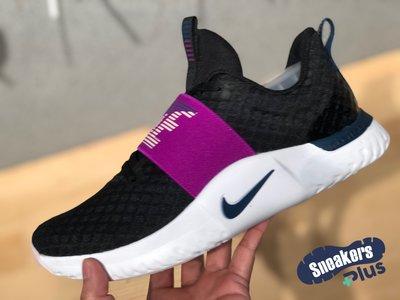 ➕S.P➕Nike Wmns Renew In-Season TR 9 訓練鞋 慢跑鞋 黑紫 女鞋 AT1247-012