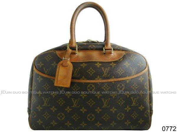 金鐸精品~0772 LOUIS VUITTTON LV 路易威登 M47270 大珍包 手提包
