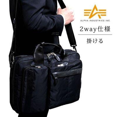 日本 Alpha Industries 黑色防潑水尼龍布 商務 手挽 斜咩 兩用袋(550 包順豐)