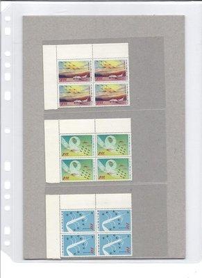 航15 雷虎特技航空郵票 同位邊角四方連 回流上品