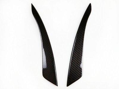 Infiniti G35 2D 2003~2007年 碳纖維燈眉 carbon前燈眉飾板 大燈燈眉裝飾條 飾框