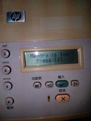 【DR. 995】HP LaserJet 3050 paper jam ,  Memory is low ,  故障 新北市