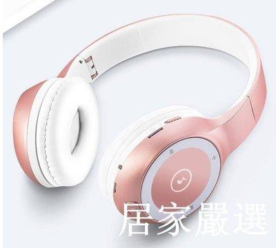 【嚴選】【潮】無線藍牙耳機頭戴式運動跑步健身oppo手機雙耳麥
