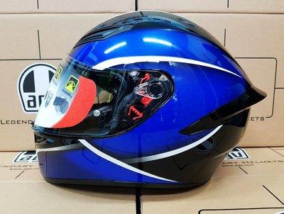 頭等大事安全帽 義大利 AGV K1 彩繪 Qualify 黑藍 亞洲頭型 原廠正品免運 可刷卡贈好禮