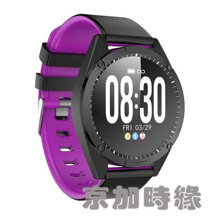 2020新款G50智能手環心率血壓監測防水多功能運動手環