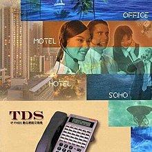 數位通訊~傳康 TDS-824(416) + DK6-8D 4台+DK6-8 5台+停電電池 自動總機 來電顯示