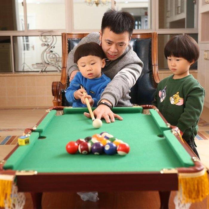 台球桌兒童家用親子迷你美式黑8標準斯諾克花式台球寶寶桌球玩具