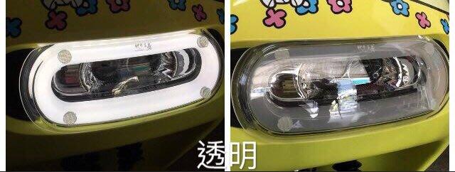 GOGORO 2 大燈護片/頭燈護片/保護片/大燈燈罩
