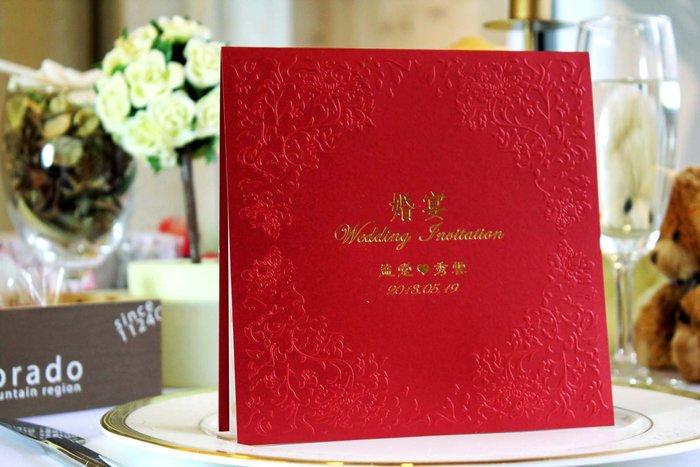 『潘朵菈精緻婚卡』※簡約時尚創意婚卡※【SP系列14元喜帖】喜帖編號:SP-3811