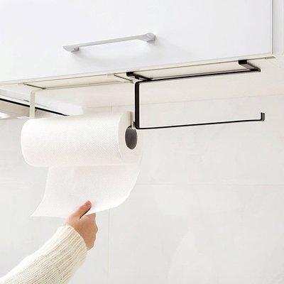 ☜shop go☞【P311】櫥櫃免打孔紙巾架 捲紙架 廚房用紙 餐巾紙 架子 掛架 保鮮膜