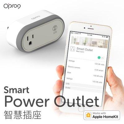 【全新含稅】Opro9 FHH107 智慧插座-支援Apple HomeKit/ Siri語音控制 開關