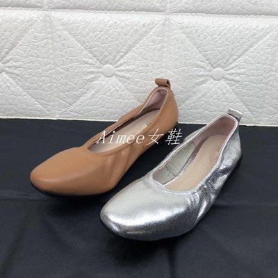 Empress丶2019新款棕色銀色圓頭軟皮軟底奶奶鞋舒適套腳女單鞋