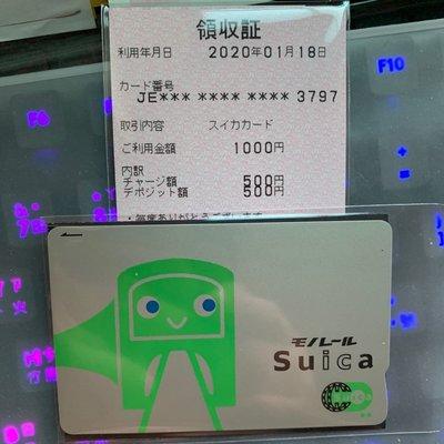 2020年 suica 現貨 全新   電車版 西瓜卡 1000 日圓 沖繩 可以使用
