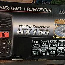 Standard Horizon HX150