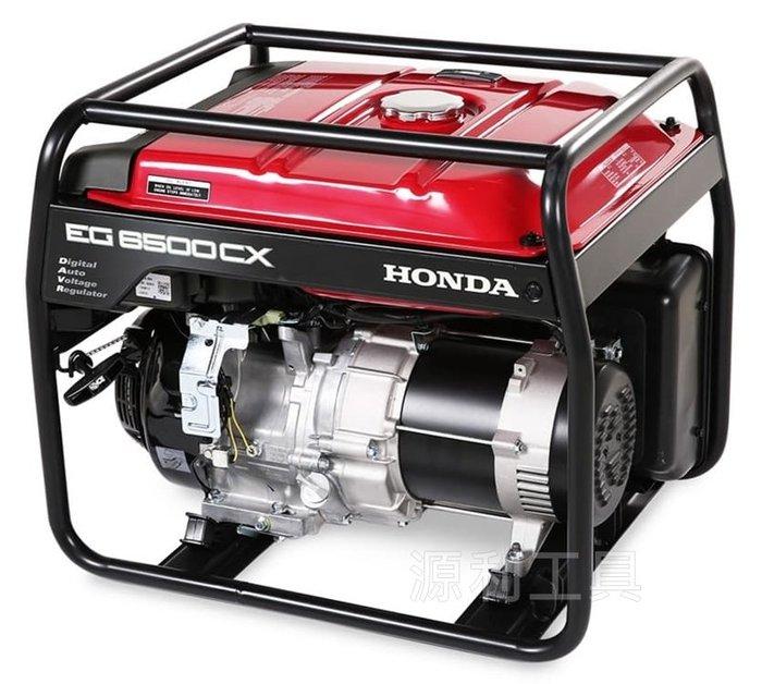 自動電壓調整|花蓮源利|本田 HONDA 發電機EG6500CXS DAVR技術
