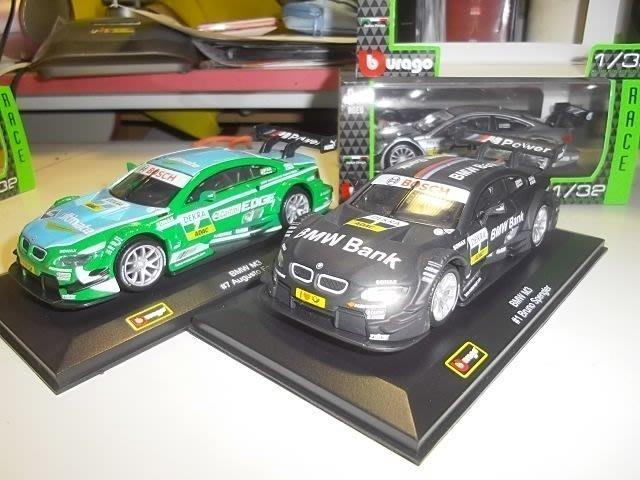 {極速世界}1:32 賓士AMG C63 奧迪A5 BMW M3 最強版 DTM 銀色五號 精緻收藏版全部任選!!