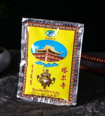 【準提無意間】塔爾寺  四十二味熏香粉  天然藏香粉  藏藥香 *上供下施 煙供 火供