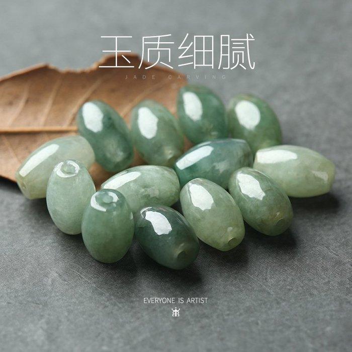 雜貨小鋪 玉石翡翠米珠散珠子手工diy耳環項鏈飾品配件材料