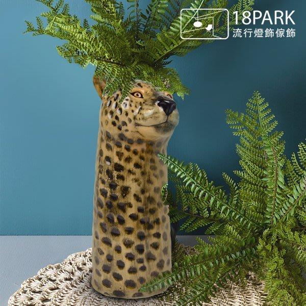 【18Park】原創風格  Leopard [ Quail Ceramics花瓶-豹 ]