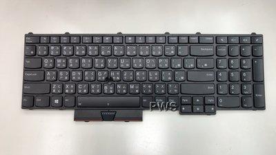 ☆【全新 聯想 Lenovo ThinkPad P50 P51 P50S P70 P70S 中文 鍵盤 】☆