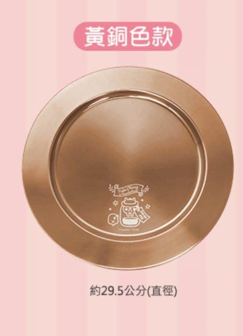 [7-11]卡娜赫拉的動物,夢遊仙鏡,304不鏽鋼鍍銅大圓盤一黃銅色款