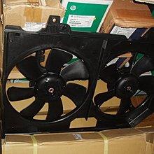 X-TRAIL/N16-180 (M1)原廠水箱風扇外框(不含馬達)