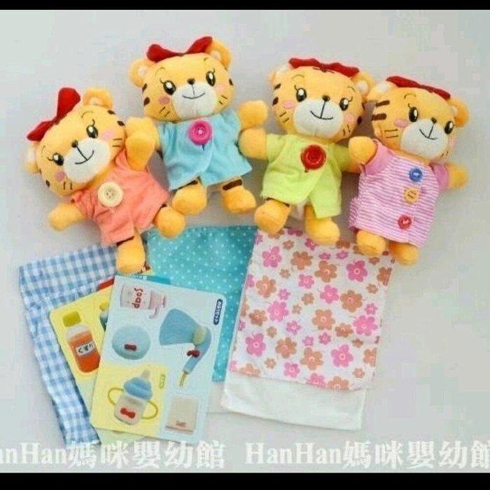 承承媽咪【A475】 官網同步女寶女童最愛的小虎妹妹小花我會乖乖睡覺玩偶棉被玩具組加購一件