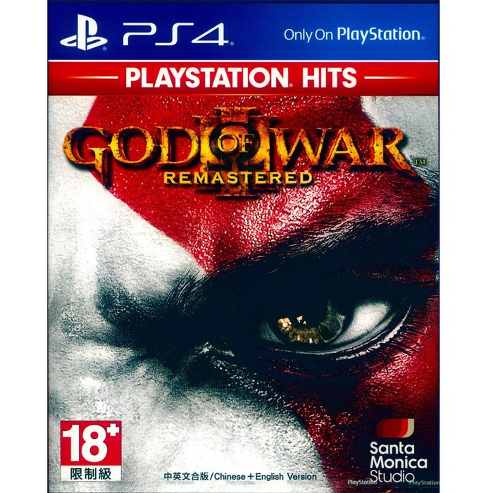 (現貨全新) PS4 戰神 3:強化版 中英文亞版 God of War III Remastered