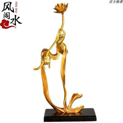 風水閣純銅雙手蓮擺件家居工藝品家居客廳擺設裝飾品蓮花造型