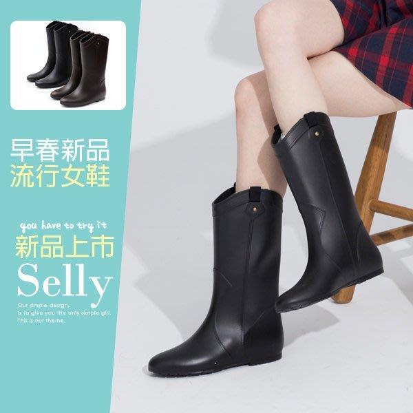 Selly *沙粒* (RN34)織帶鉚釘心機內增高中筒雨靴-二色*現貨