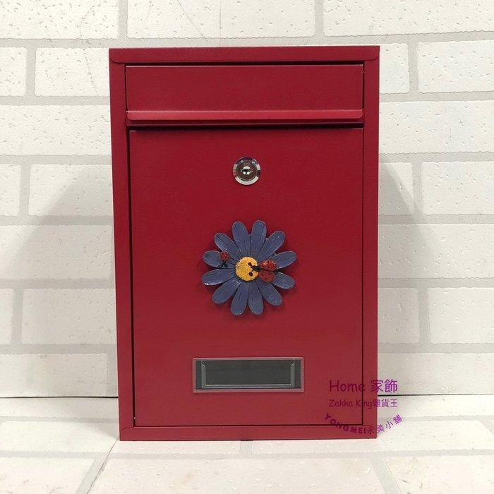 紫色波斯花信箱 免運 紅色信箱 郵筒 郵箱 郵件 信件箱 小花信箱 意見箱 耐候性佳 民宿居家☆HOME家飾☆