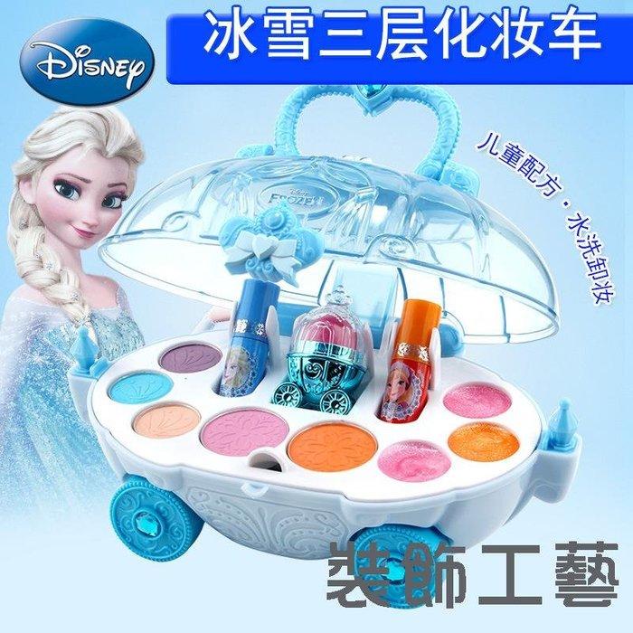 迪士尼兒童化妝品無毒女孩冰雪奇緣公主彩妝盒玩具口紅生日禮物