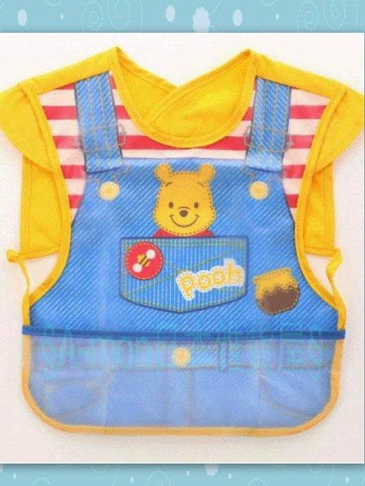 迪士尼Disney可愛小熊維尼pooh卡漫版 *防水幼兒圍兜兜*寶寶用餐圍裙.防水短袖 服