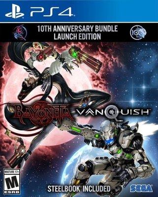 【歡樂少年】免運預購5/28發售 PS4 魔兵驚天錄&完全征服 中文版