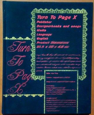 【探索書店422】平面設計 TURN TO PAGE X DESIGNER BOOKS 210319