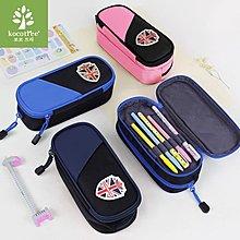 韓國kk樹小學生筆袋男女童大容量兒童文具盒筆袋分層簡約筆袋【微笑小屋】