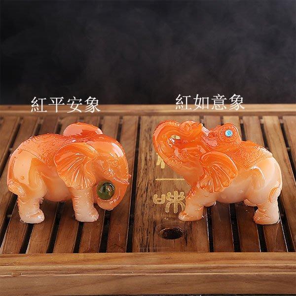5Cgo【茗道】含稅會員有優惠 528134408801 茶具小擺件大象茶寵變色裝飾品茶壺茶杯茶盤茶海茶玩創意精品配件如