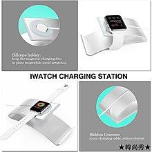 ✿韓尚秀✿百搭簡約式APPLEWATCH蘋果手錶充電式底座支架鋁合金IWATCH智慧型手錶座蘋果手錶W2H56