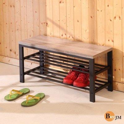 BuyJM 漂流木紋鐵腳穿鞋椅/椅面厚2.5cm/鞋架-DIY 鞋櫃 收納櫃 I-H-B06